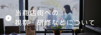 bnr_shisatsu
