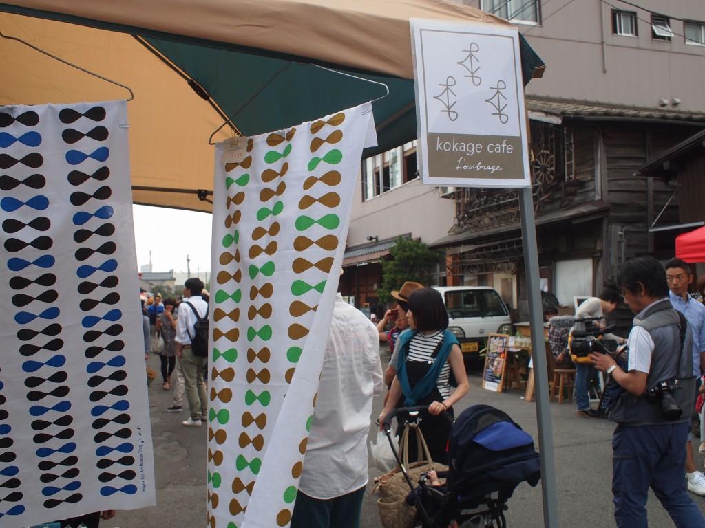 新潟市美術館コカゲカフェさんとルルルさん