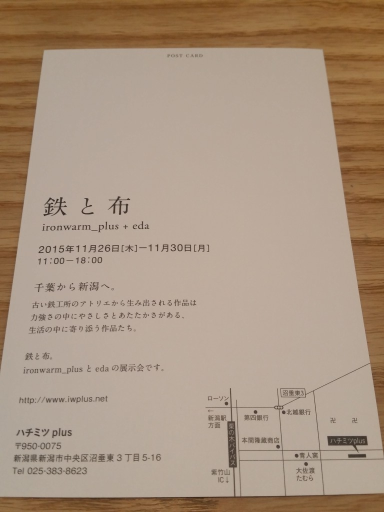 20151127_100232