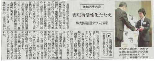 160220_記事