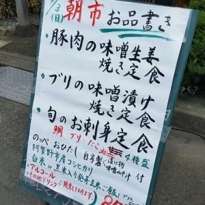 4gatu tamura2 - コピー