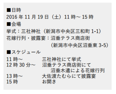 snapcrab_noname_2016-11-16_1-56-5_no-00