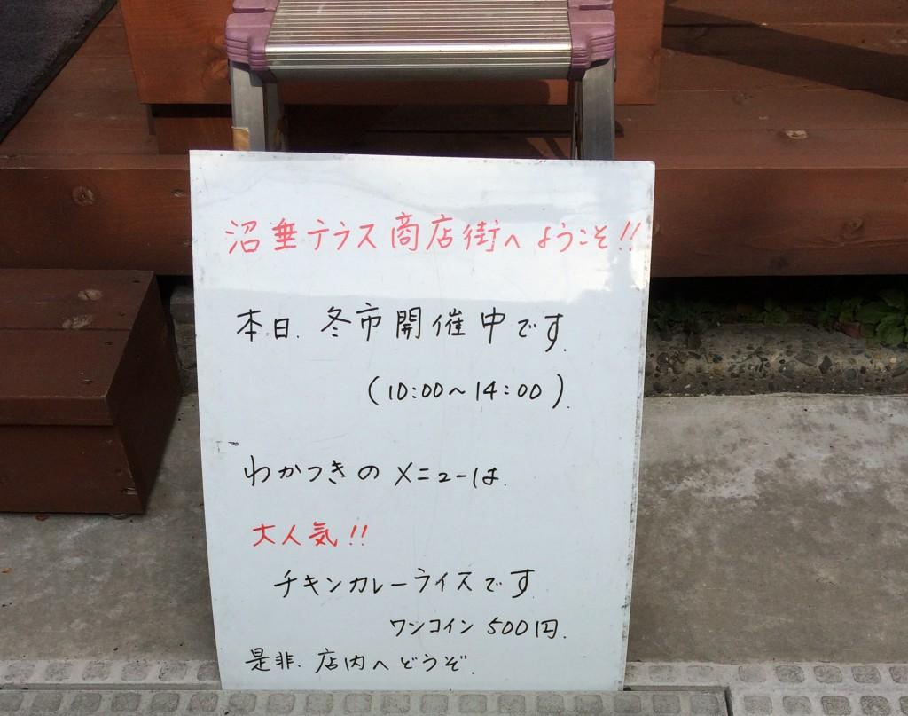 IMG_0149[1]