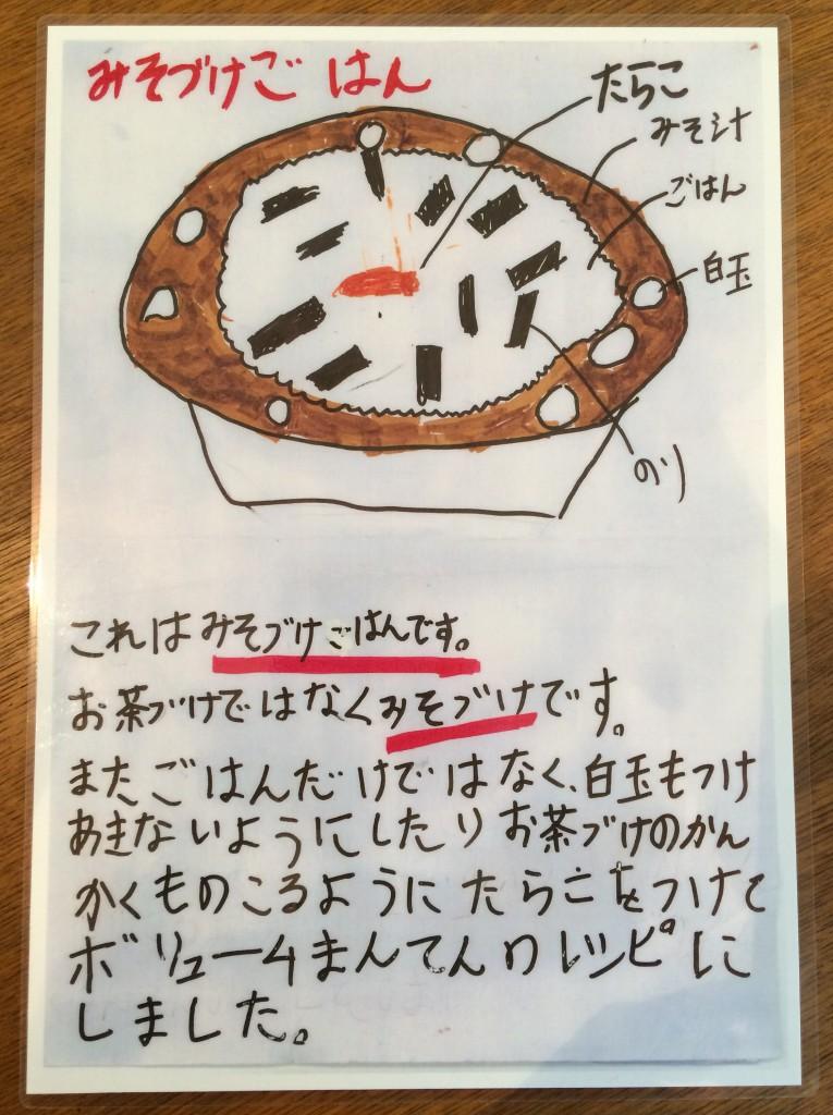 IMG_0305[1]