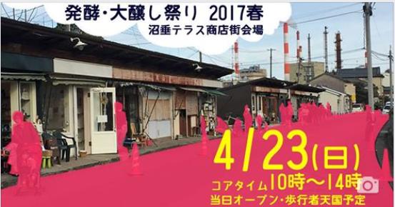 スクリーンショット 2017-04-20 11.34.44
