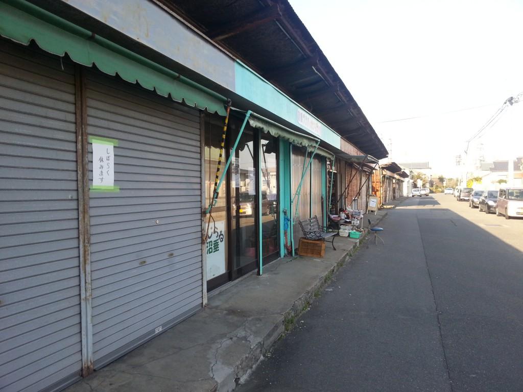 長屋の様子(2013年)