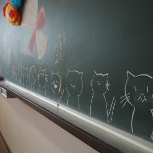 ネコ・ネコ・ネコ・・・