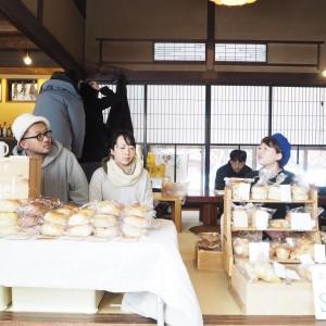 なりパン祭り!