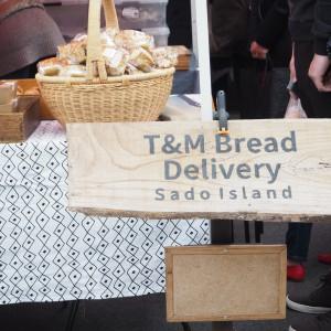 2018.4.1 沼垂春のパン祭り