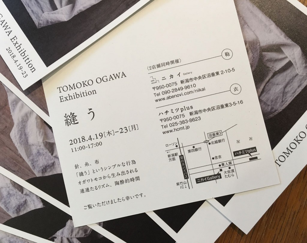 tomoko ogawa2