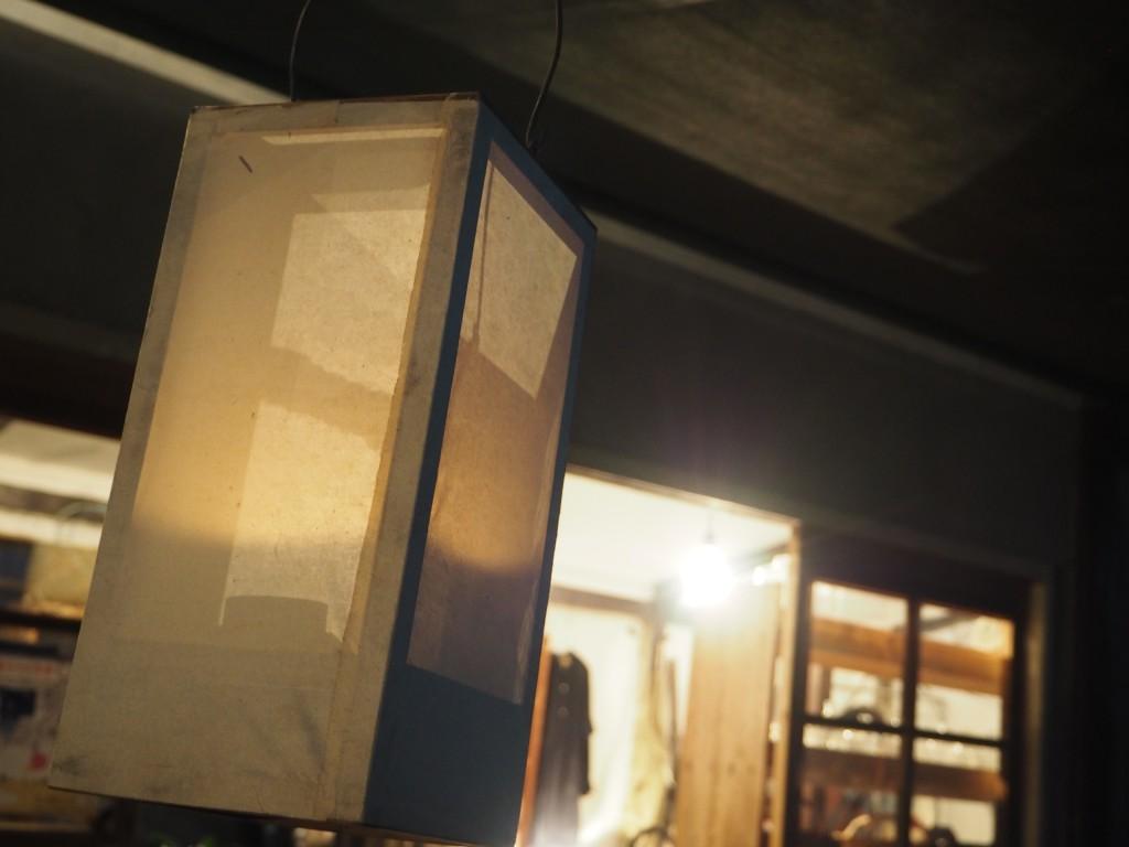 ハチミツ提燈