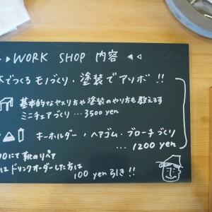 造形作家・野田沙織さんのワークショップ!