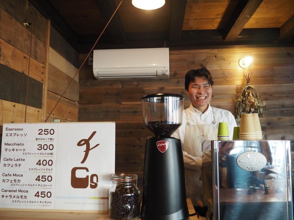 カドにもコーヒー屋さん