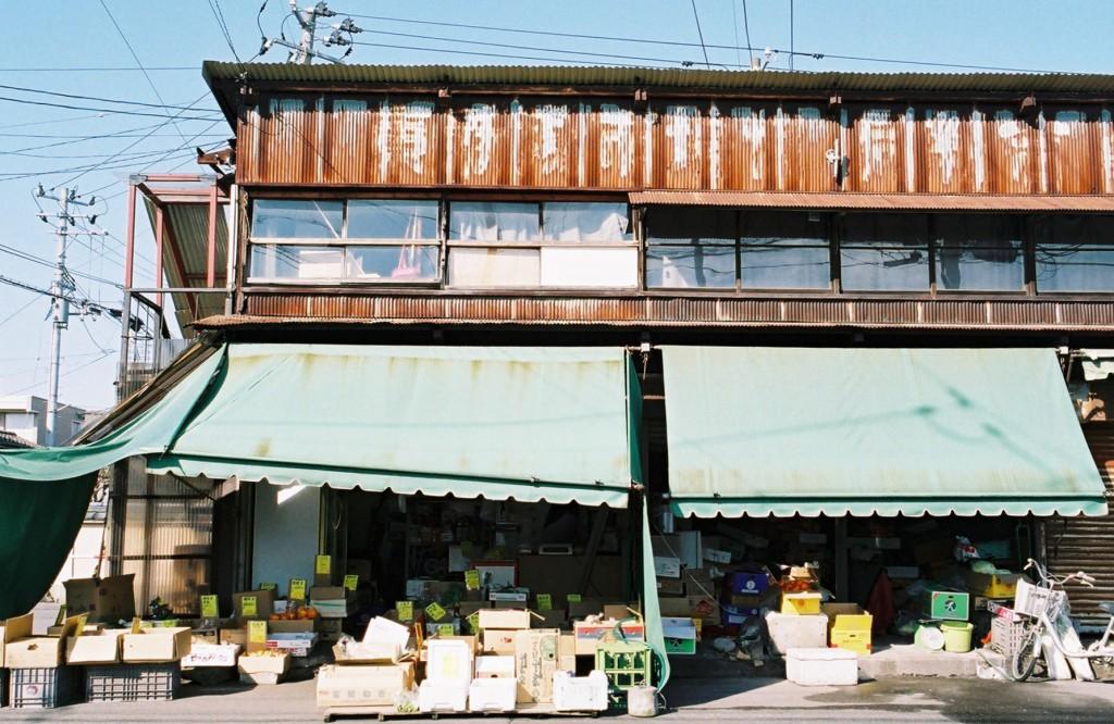 Photo by Kamegai Art Design Co.