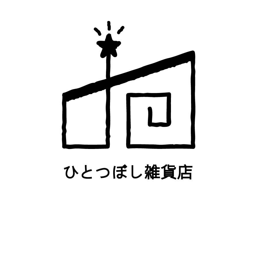 ひとつぼしロゴ-02