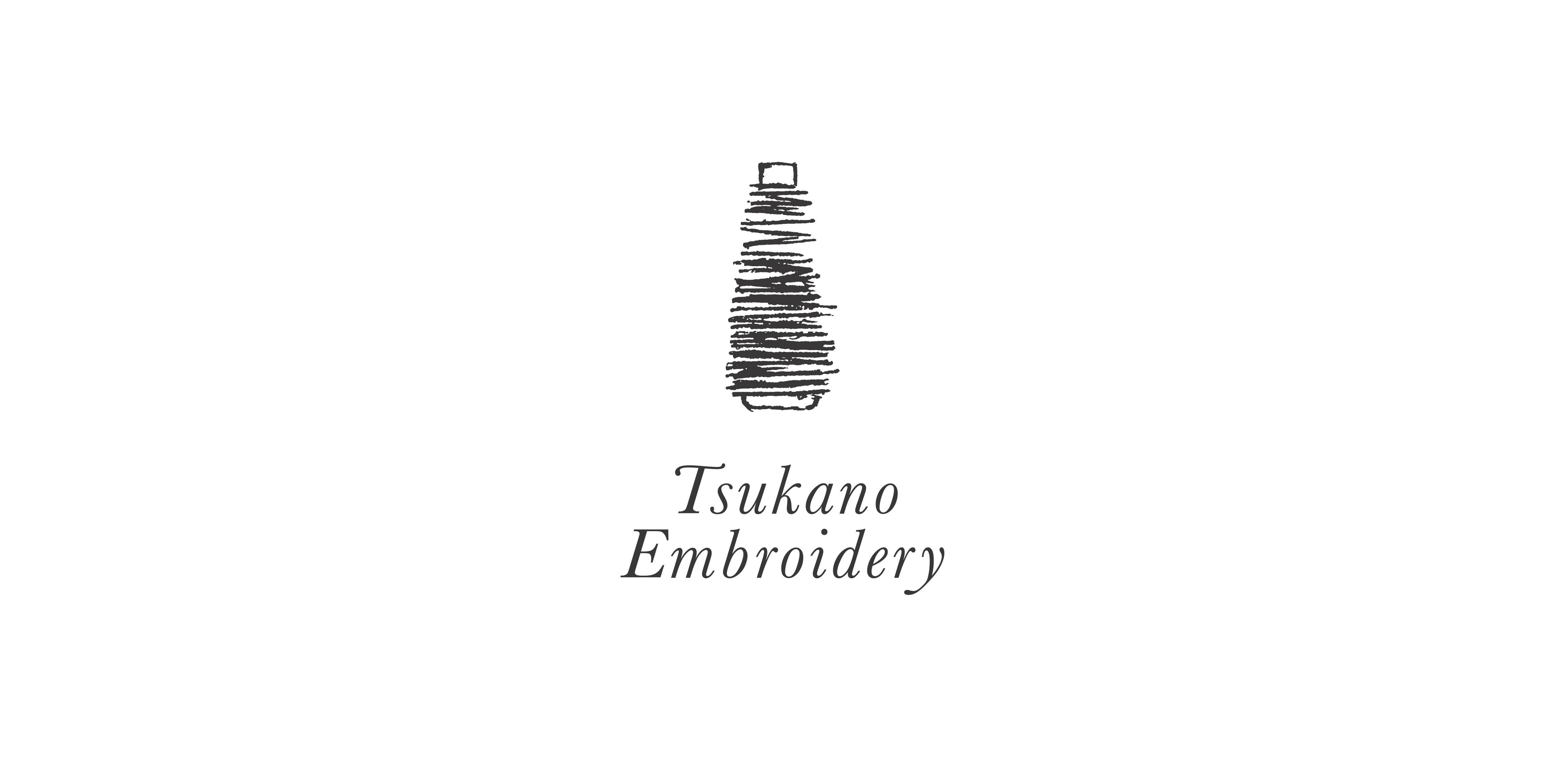 TSUKANOemb2-01