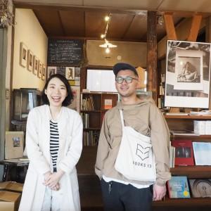 エフサン小倉さんと、リリベーグルさん