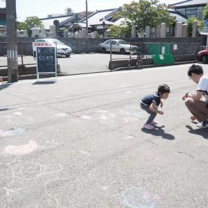落書き広場!