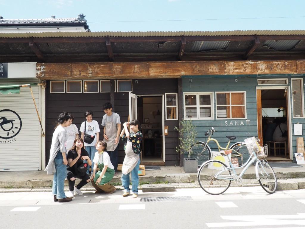イサナ喫茶スタッフの記念撮影