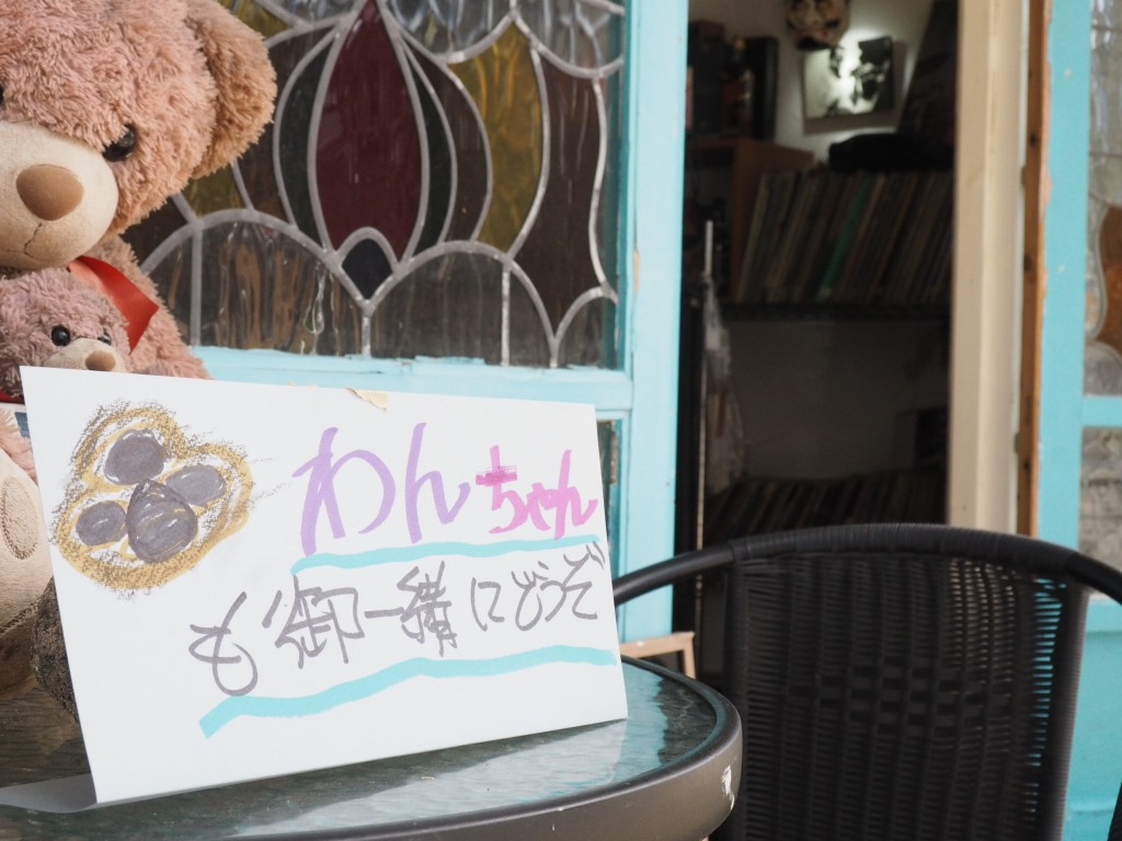 ご近所のJAZZ BAR「RICO」も犬猫意識!