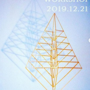 コメント 2019-12-02 153024