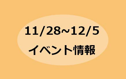 イベント情報-02