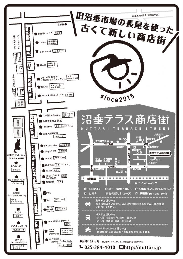 【MAP】2021